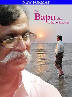 The Bapu That I Have Known - English