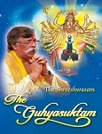 Shreeshwasam Guhyasuktam - English E-Copy